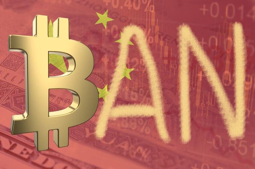 China Bitcoin Börse BTCChina