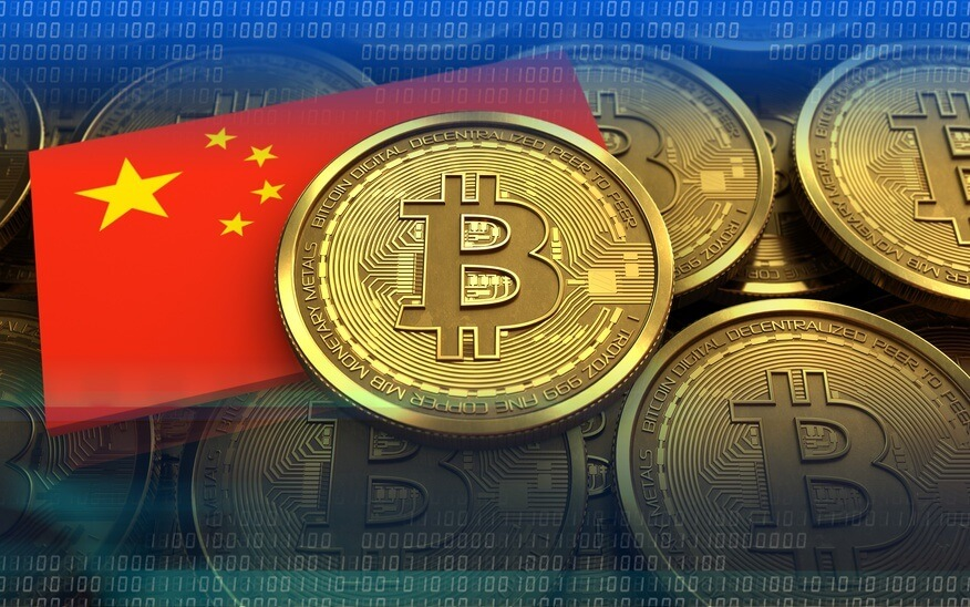 Bitcoin ICO-Verbot CHINA