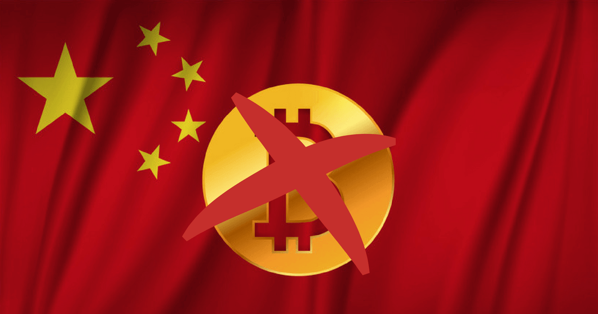 Bitcoin on Chinese Flag - China