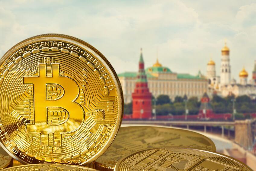 russische Zentralbank Bitcoin