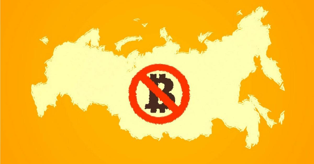Bitcoin Russland ICO BAN
