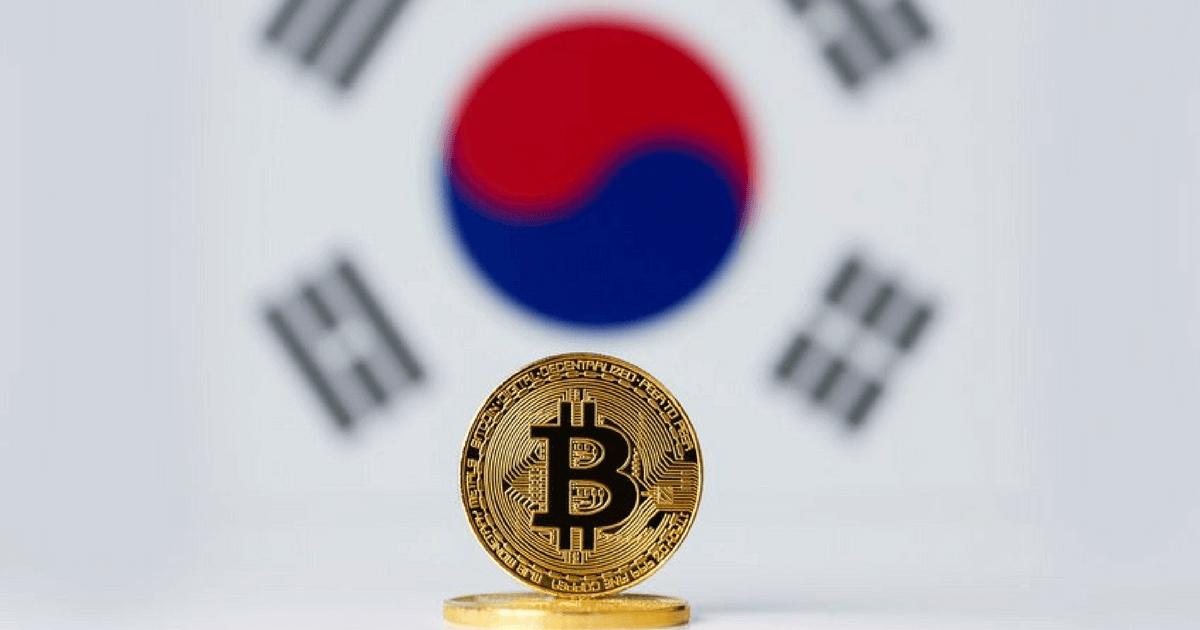 Bitcoin Südkorea ICO